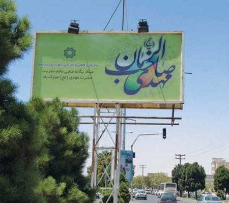 تقاطع بلوار شهدای عبادی و انقلاب