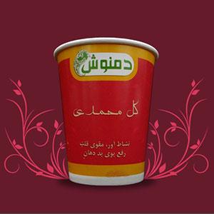 لیوان دمنوش گل محمدی