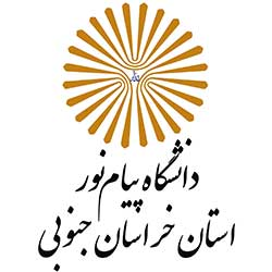 دانشگاه پیام نور استان خراسن جنوبی